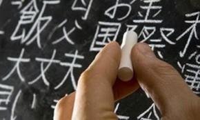 Общий курс китайского языка для взрослых