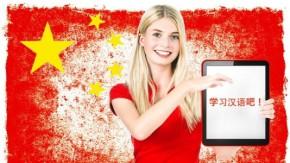 Китайский для взрослых, Благовещенск